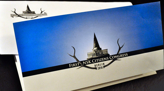 nsk_congress_letter